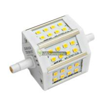 BALDUR-1 5W=50W 350 lumen R7S/230V LED égő, melegfehér