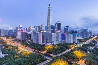 Shenzhen látképe